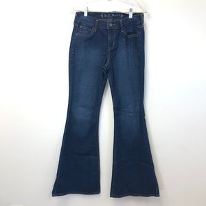 Old Navy Mid Rise Super Flare Jeans - Size 2